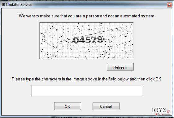Στιγμιότυπο του IB Updater Service