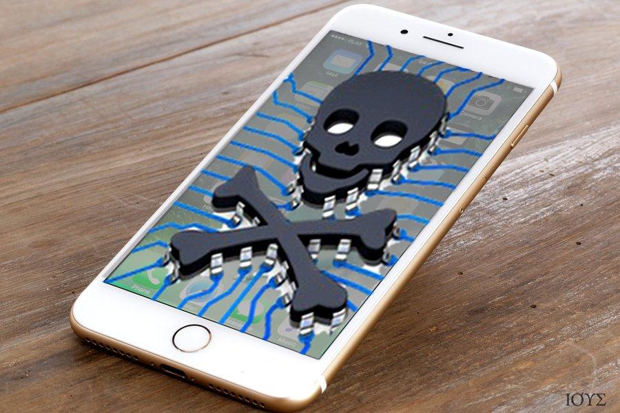 Απεικόνιση του ιού iPhone