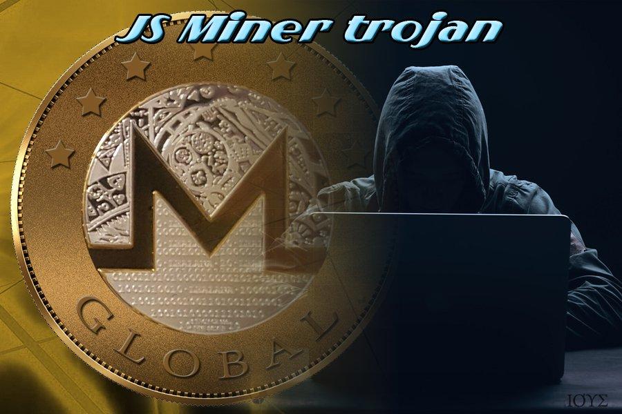 Το Js Miner trojan horse