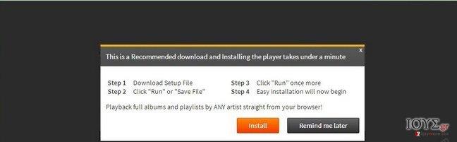 Στιγμιότυπο του 'Infected files have corrupted your Flash Player' virus