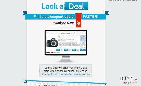 Στιγμιότυπο του ΔΙΑΦΗΜΙΣΕΙΣ ΑΠΟ Looka Deal