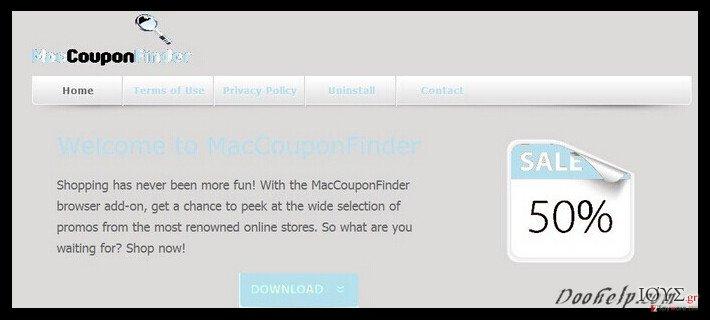 Στιγμιότυπο του MacCouponFinder ΔΙΑΦΗΜΙΣΕΙΣ