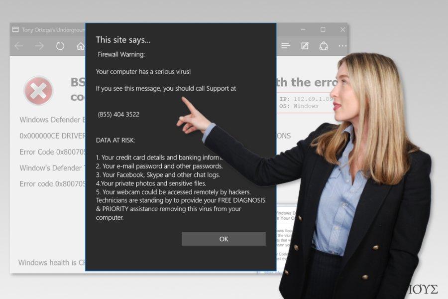 Microsoft Edge scam ιός τεχνικής υποστήριξης