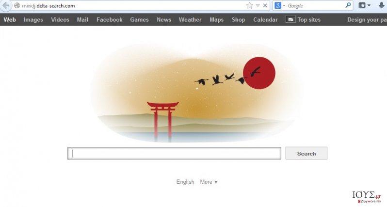 Στιγμιότυπο του mixidj.delta-search.com
