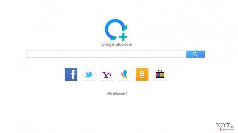 Στιγμιότυπο του Omiga Plus