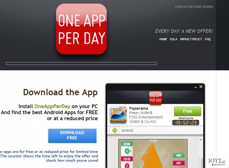Στιγμιότυπο του OneAppPerDay διαφημίσεις
