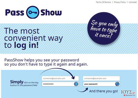 Στιγμιότυπο του PassShow ads