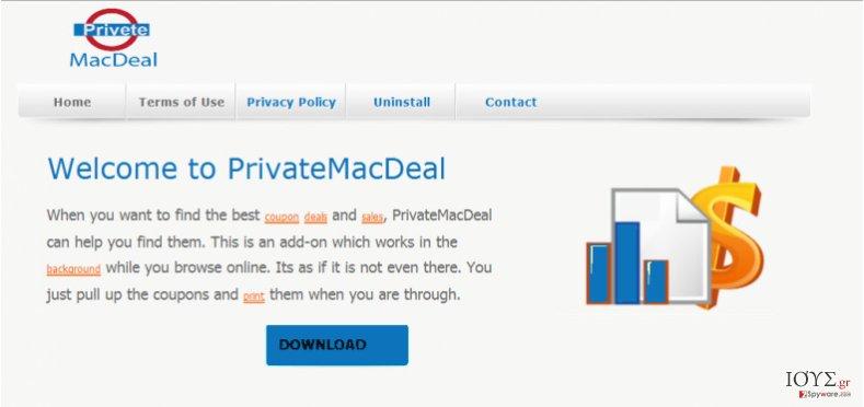 Στιγμιότυπο του PriveteMacDeal ΔΙΑΦΗΜΙΣΕΙΣ