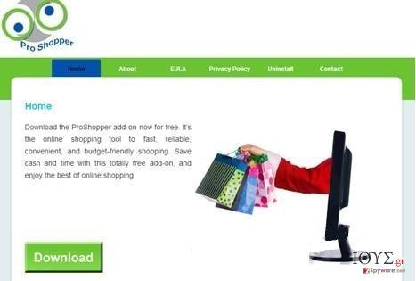 Στιγμιότυπο του ProShopper ΙΟΣ