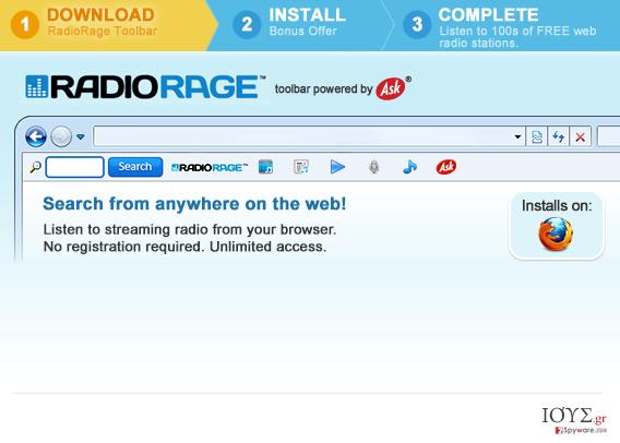 Στιγμιότυπο του RadioRage Toolbar