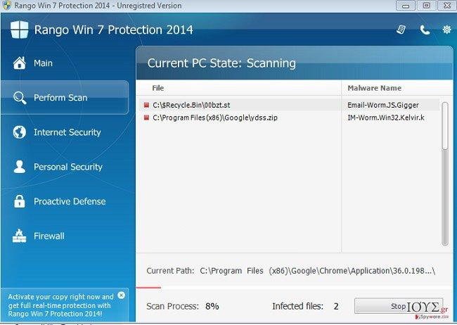 Στιγμιότυπο του Rango Win 7 Antivirus 2014