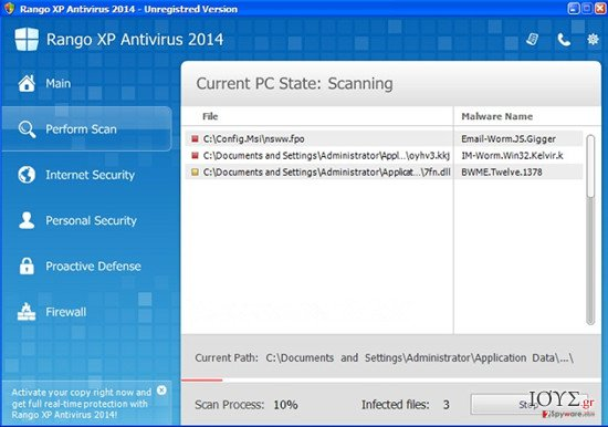 Στιγμιότυπο του Rango XP Antivirus 2014