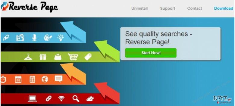 Στιγμιότυπο του Διαφημίσεις από Reverse Page
