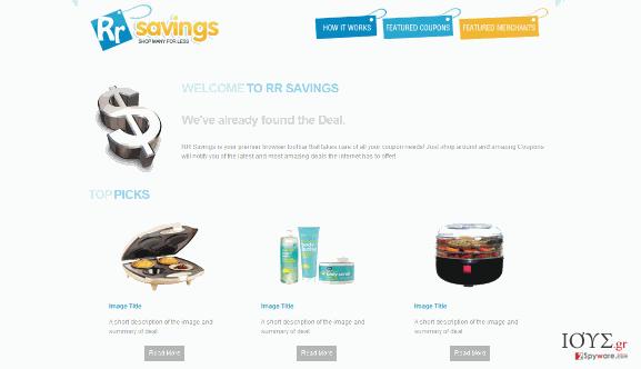 Στιγμιότυπο του RRsavings