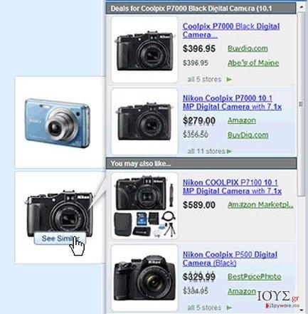Στιγμιότυπο του Διαφημίσεις Sale-o