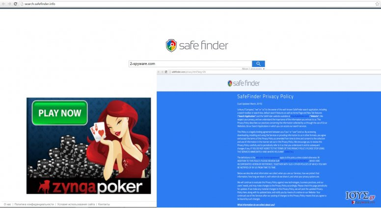 The example of search.safefinder.info