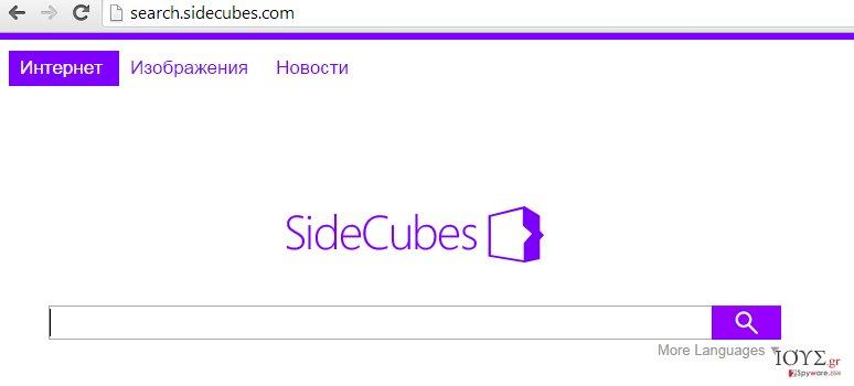 Στιγμιότυπο του search.sidecubes.com