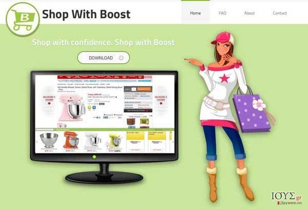 Στιγμιότυπο του Ιός Shop with Boost