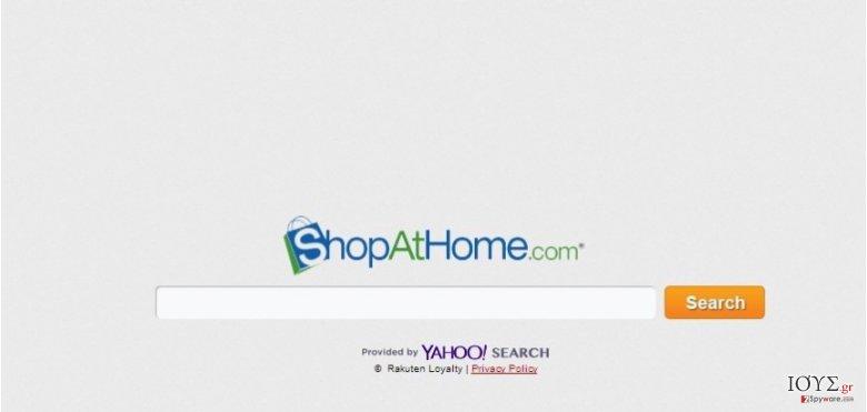 Στιγμιότυπο του ShopAtHome.com