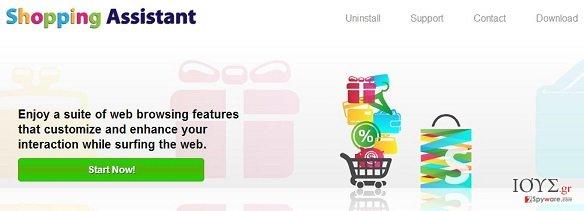 Στιγμιότυπο του Shopping Assistant διαφημίσεις