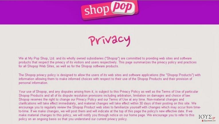 Στιγμιότυπο του Shopop virus