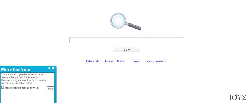 Στιγμιότυπο του Softonic