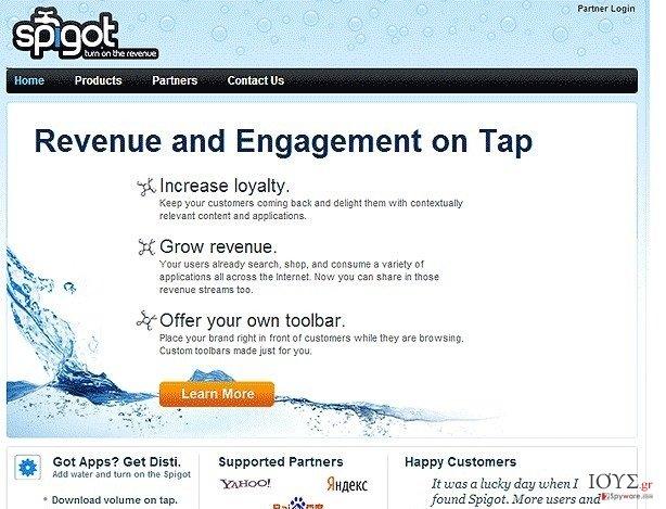 Στιγμιότυπο του Search Protection
