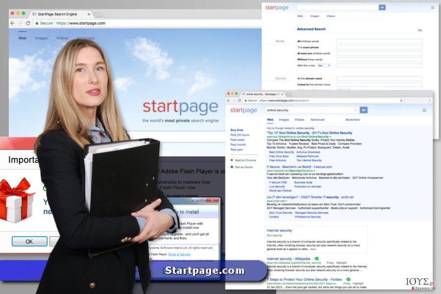 Στιγμιότυπο του Startpage.com ΙΟΣ