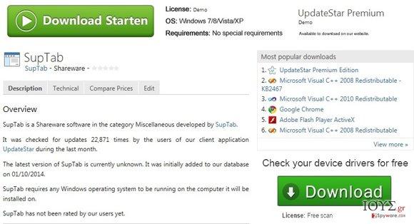 Στιγμιότυπο του SupTab