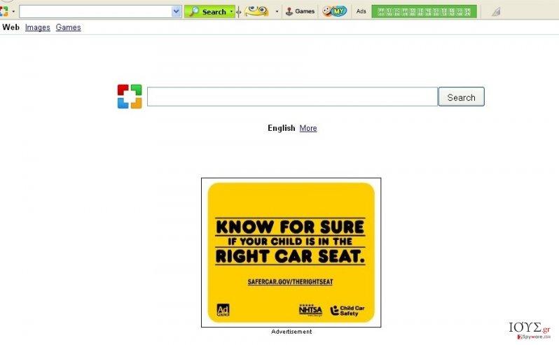 Στιγμιότυπο του SweetIM Toolbar