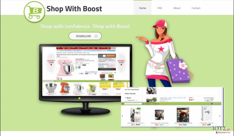 Στιγμιότυπο του Boost Διαφημίσεις