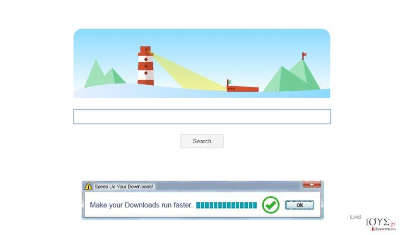 Στιγμιότυπο του Tikotin Search