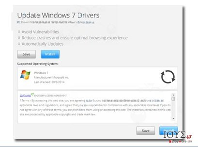 """Στιγμιότυπο του """"Update Windows 7 Drivers"""" αναδυόμενες διαφημίσεις"""