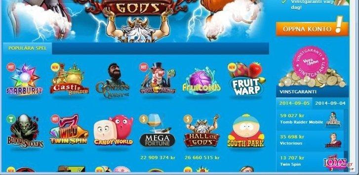 Στιγμιότυπο του Vei.screedkeywaybrookite.com