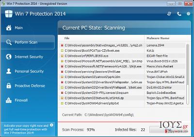 Στιγμιότυπο του Win 7 Protection 2014