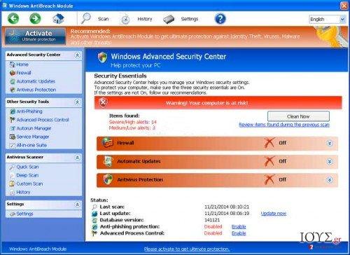 Στιγμιότυπο του Windows AntiBreach Module