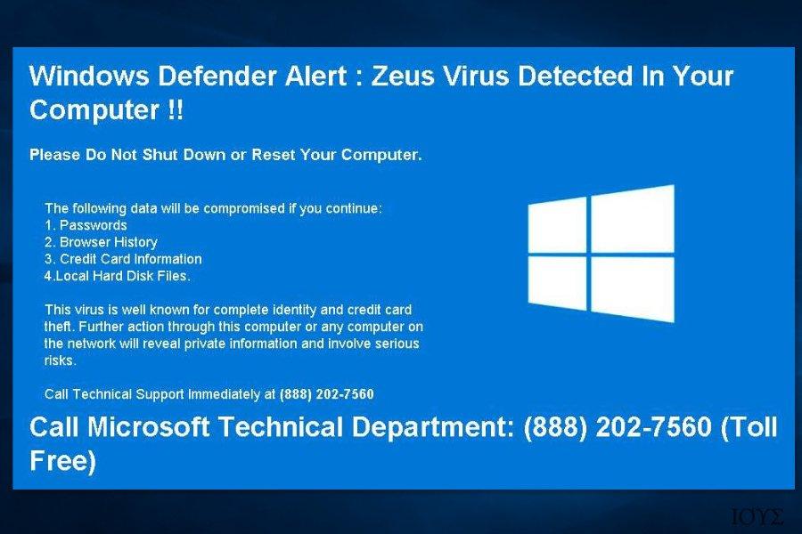 Στιγμιότυπο του Zeus Trojan (Δούρειος Ίππος)
