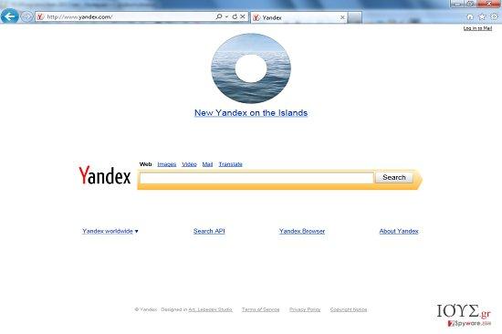 Στιγμιότυπο του Yandex ΓΡΑΜΜΗ ΕΡΓΑΛΕΙΩΝ