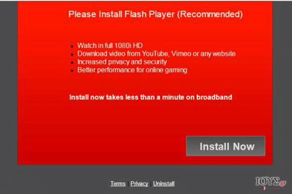 Στιγμιότυπο του Yourguidefilediscounto.info ιός