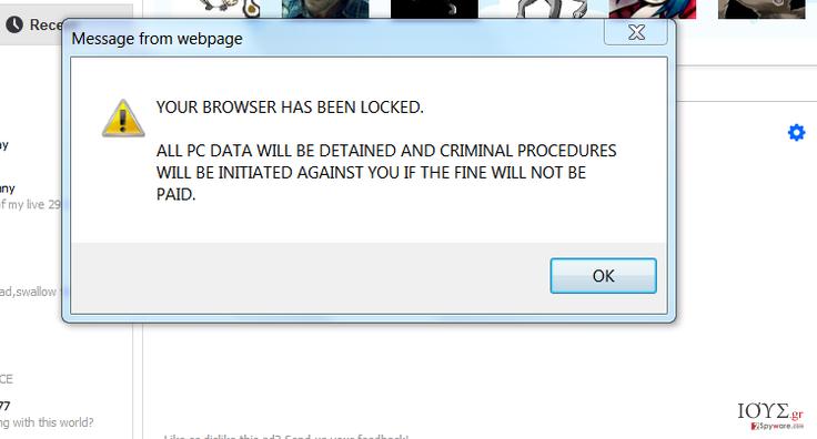 Στιγμιότυπο του Your browser has been locked