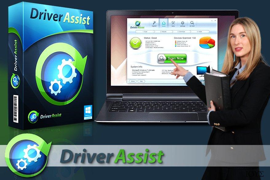 Λογισμικό Driver Assist