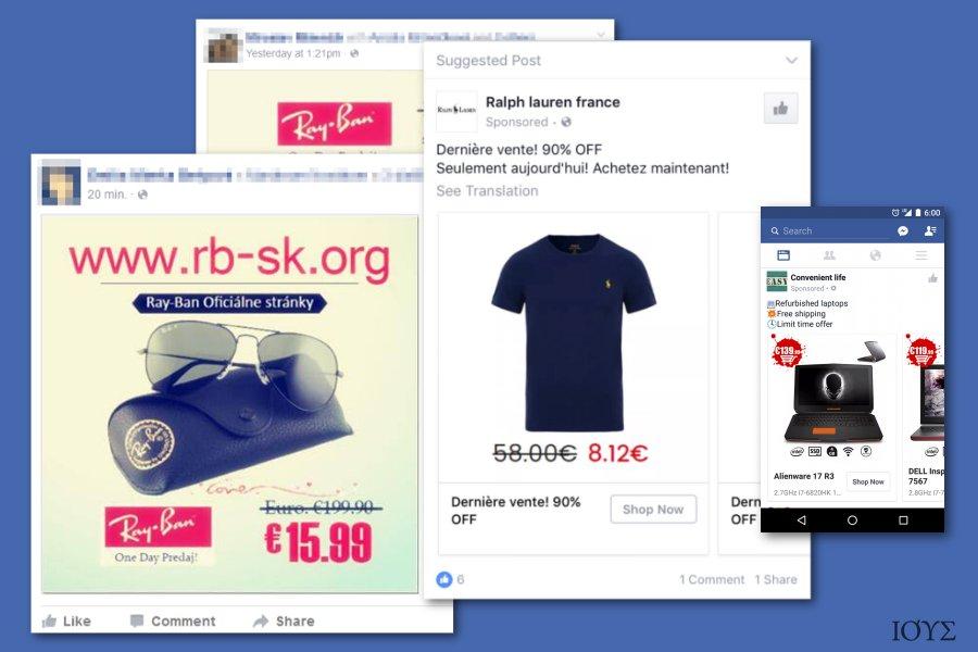 Facebook scam διαφημίσεις