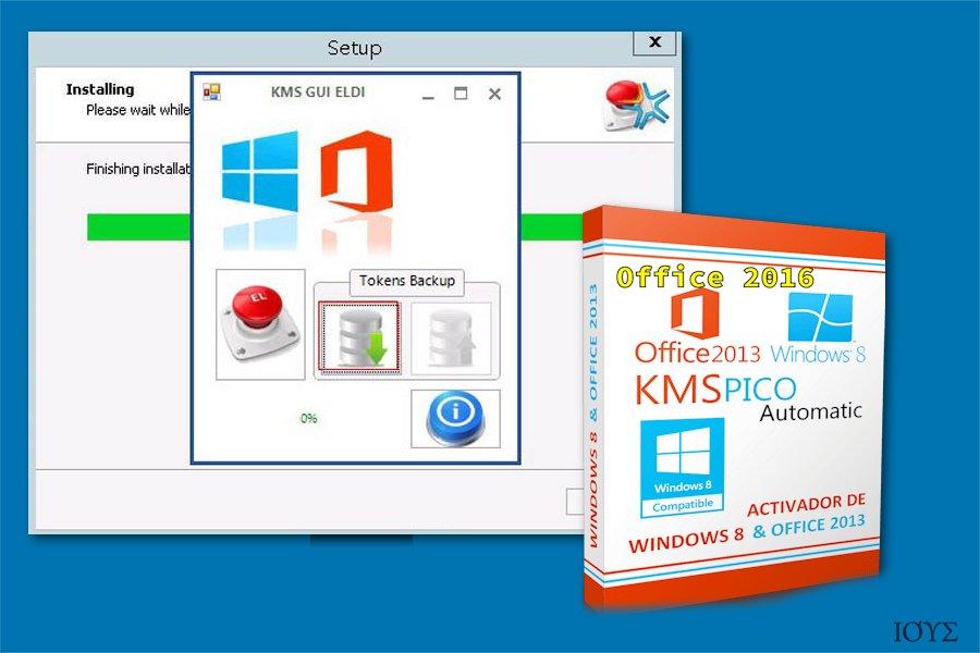 Το hacking εργαλείο KMSPico