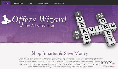 Στιγμιότυπο του OffersWizard διαφημίσεις