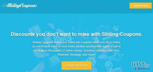 Στιγμιότυπο του Διαφημίσεις Sliding Coupons