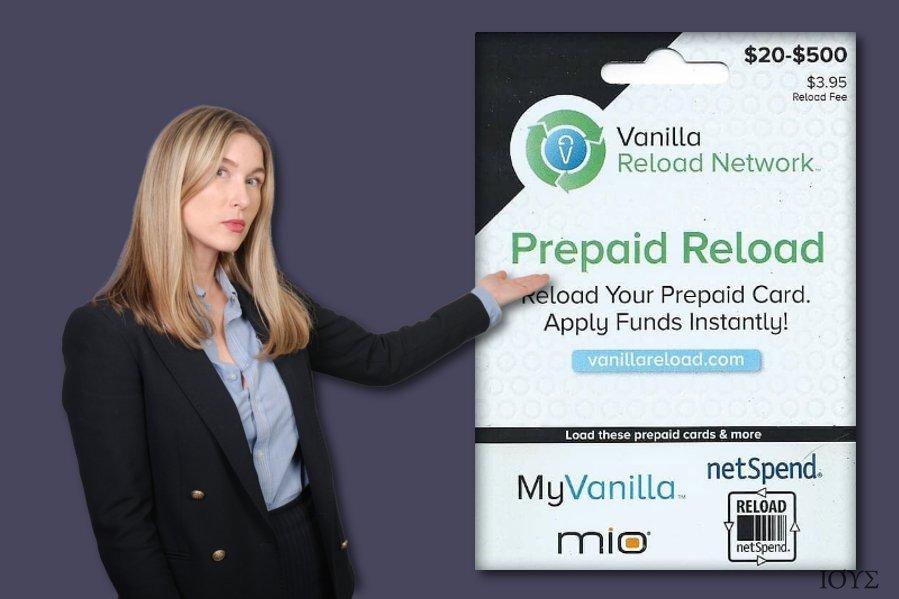 Vanilla Reload ΙΟΣ