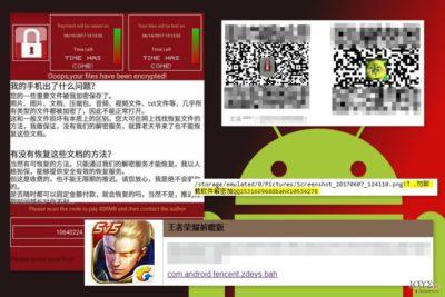 Ο ιός WannaLocker ransomware
